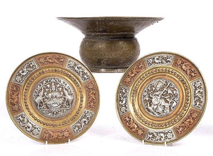 An Indian brass basin