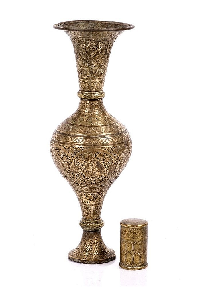 A Qajar brass incense container box