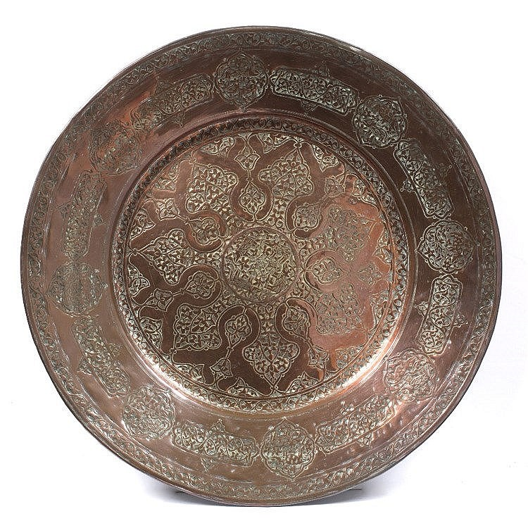 A Safavid copper charger