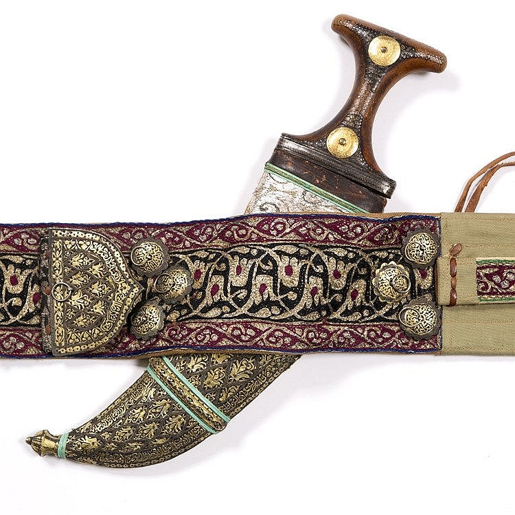 A Yemeni Jambiya and belt