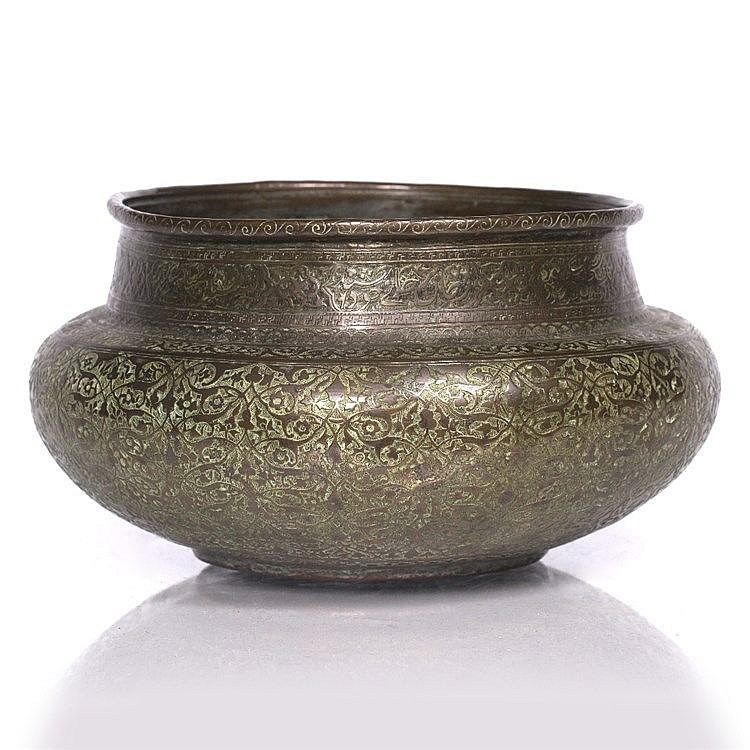 A Qajar tinned copper bowl
