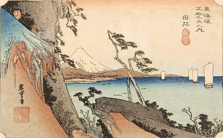 Utagawa Hiroshige (Japanese, 1797-1858)