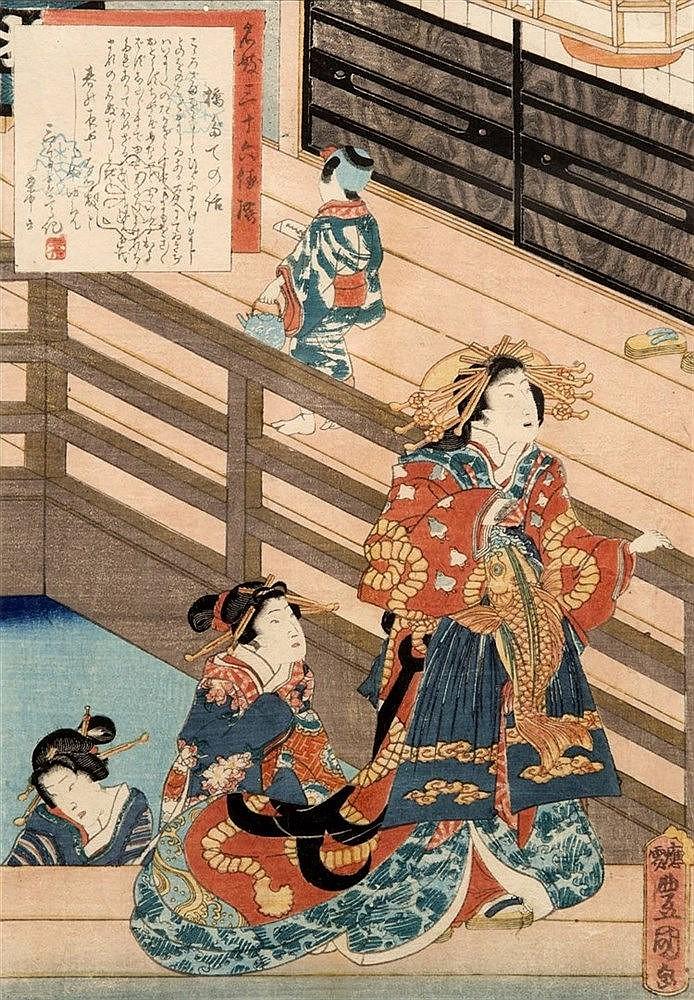 Utagawa Kunisada (Japanese, 1786-1864)