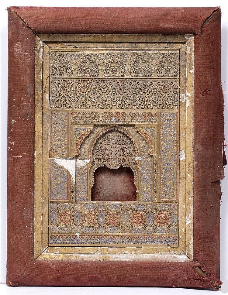 A plaster plaque of the Alhambra