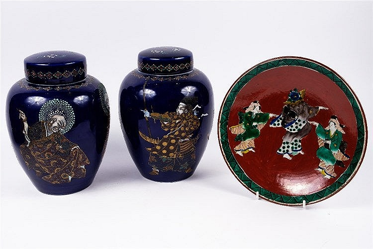 A pair of Japanese Satsuma ginger jars and covers