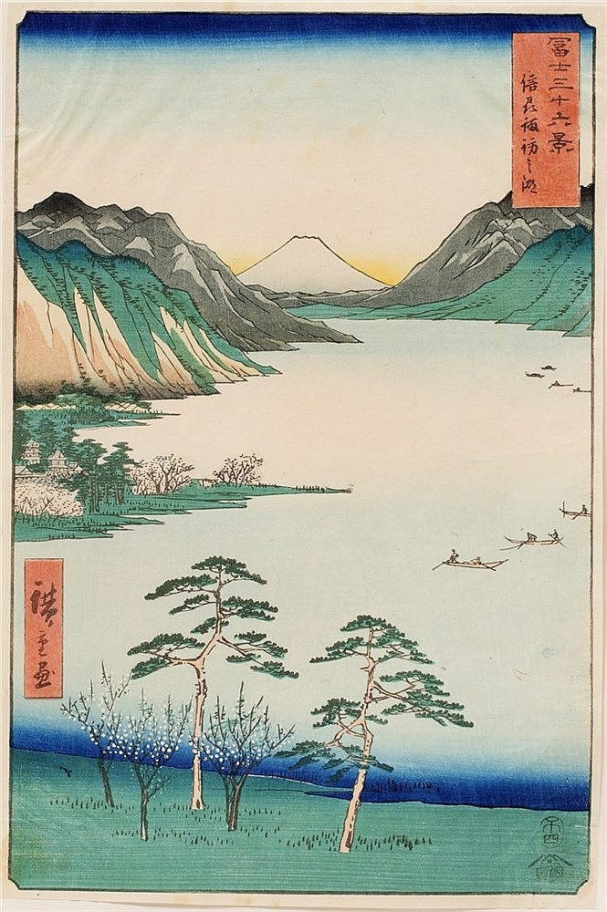 After Hiroshige