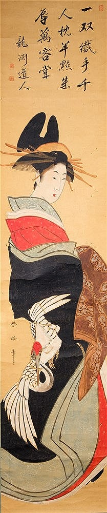 Koikawa Harumasa (active circa 1801-1818)