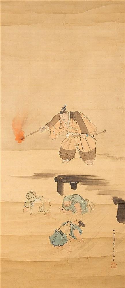 Kikuchi Yosai (1781 -1878)