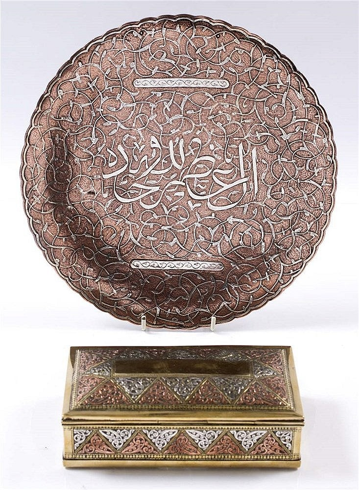 An Indo-Persian copper and silver metal rectangular box