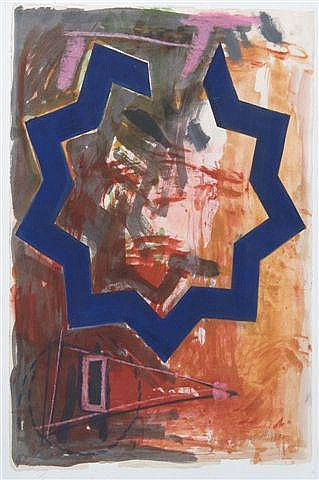 PAUL NEAGU (Romanian, 1938-2004) Fusion, signed