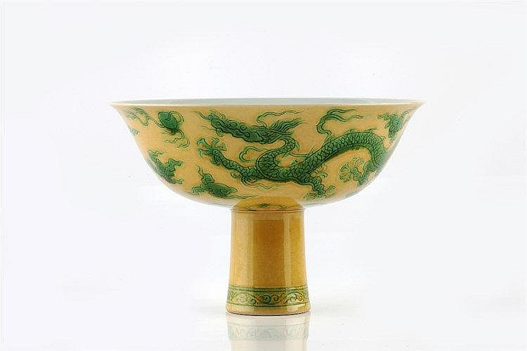 A Chinese porcelain stem cup 19th Century decorated five clawed dragon
