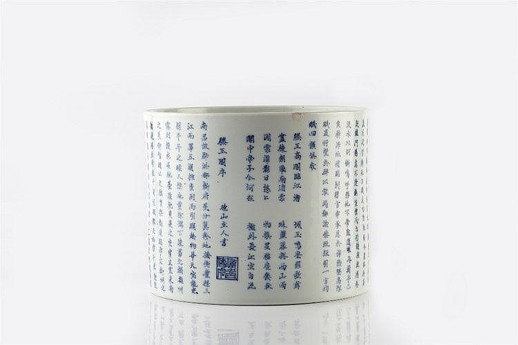 A Chinese blue and white porcelain brush pot (bidong) 18th/19th Century