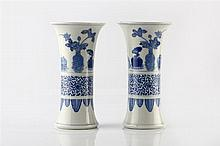 A pair of Chinese blue and white trumpet vases 19th Century having ban