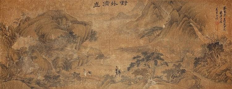 Chinese School 19th Century depicting figures in an mountainous landsc