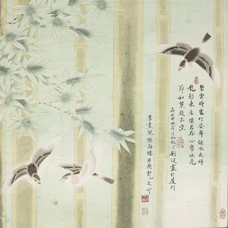 Liu Bo ( Chinese ) birds in flight amongst bamboo watercolour, wi