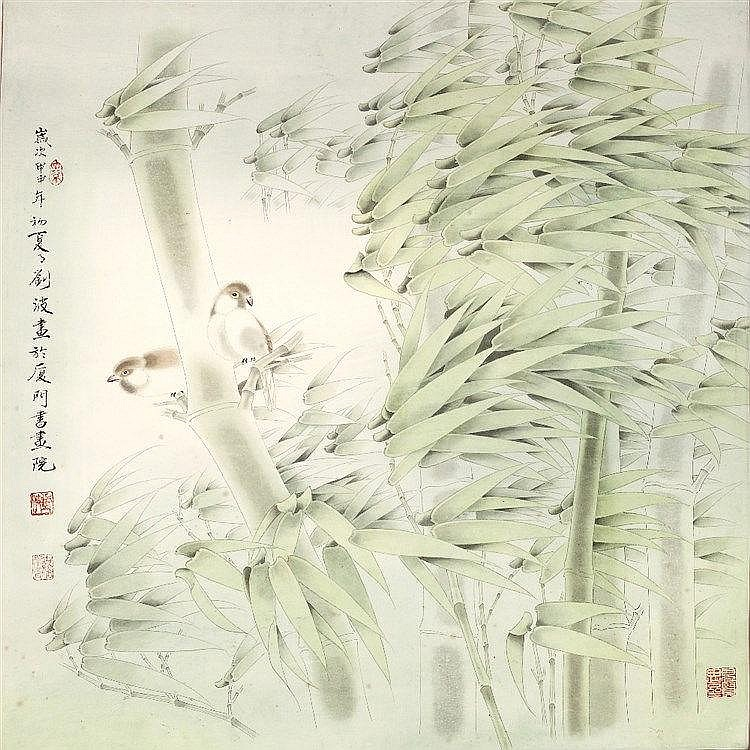 Liu Bu (Chinese) two birds in bamboo watercolour, with script to