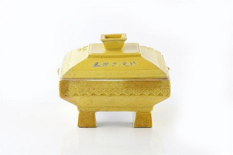 A Chinese lemon yellow glazed porcelain altar vessel of square archaic