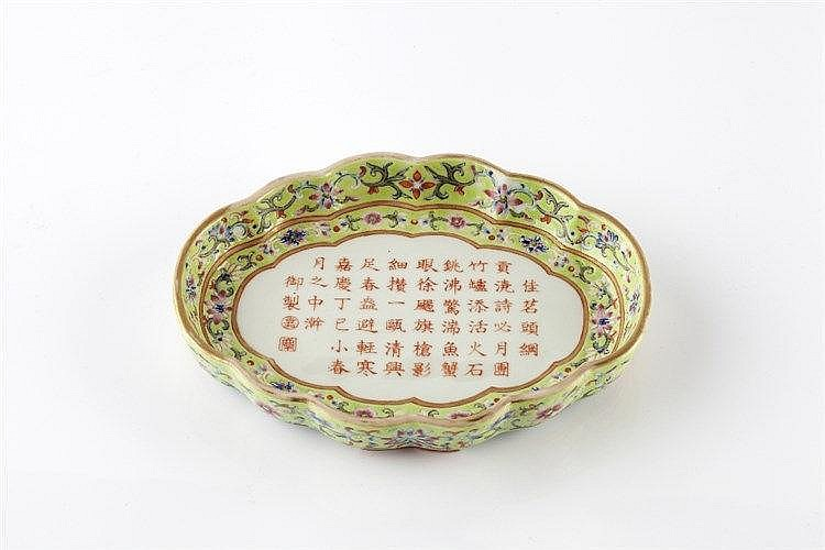 An inscribed lime-green tea-poem Tray Jiaqing (1796-1820) the int
