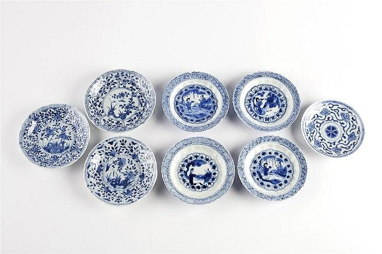 Four similar Chinese blue and white saucers dishes 19th Century each w