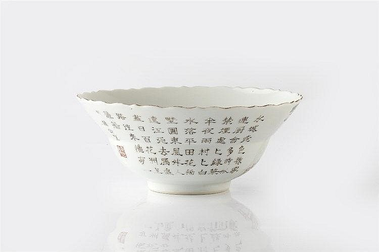 A Chinese porcelain famille rose wide mouthed conical bowl Daoguang