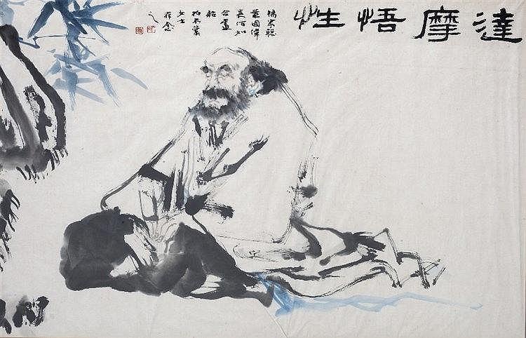 Yang Jiachong (1932) Bodhidharma, seal marks to top, 64cm x 95 cm