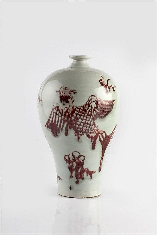 A Chinese vase 18th Century in the Meiping shape, decorated in red dra