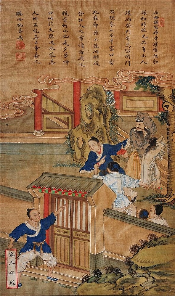Chinese School 18th/19th Century Scholars on a terrace with inscriptio