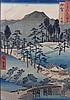 After Hiroshige Iga - Sixty odd Provinces, 19th Century after the orig