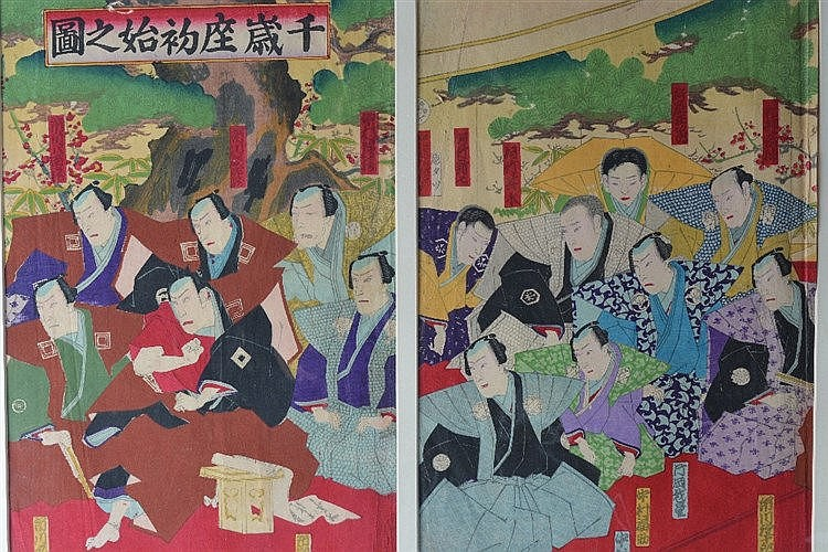 19th Century Japanese School Gathering of samurai in an interior, sign