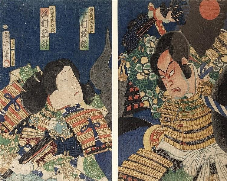 Kunichika (Japanese, 1835-1900) Samurai and lady, signed, diptych wood