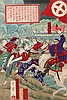19th Century Japanese School Warrior battle scene, signed, oban woodbl