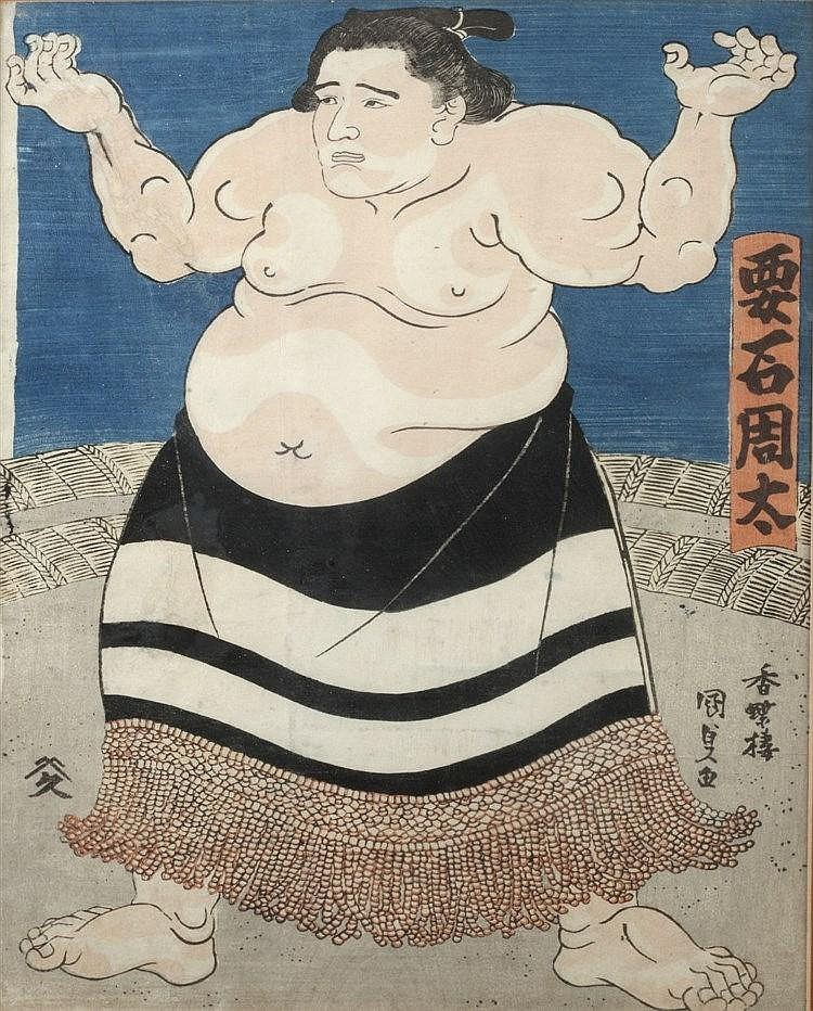Kuniteru (1808-1876) Wrestler in the ring, oban, 35cm x 23cm and a com