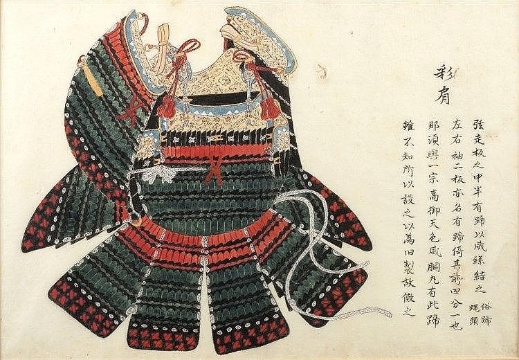 19th Century Japanese School Fifteen armour and dress designs, each wi