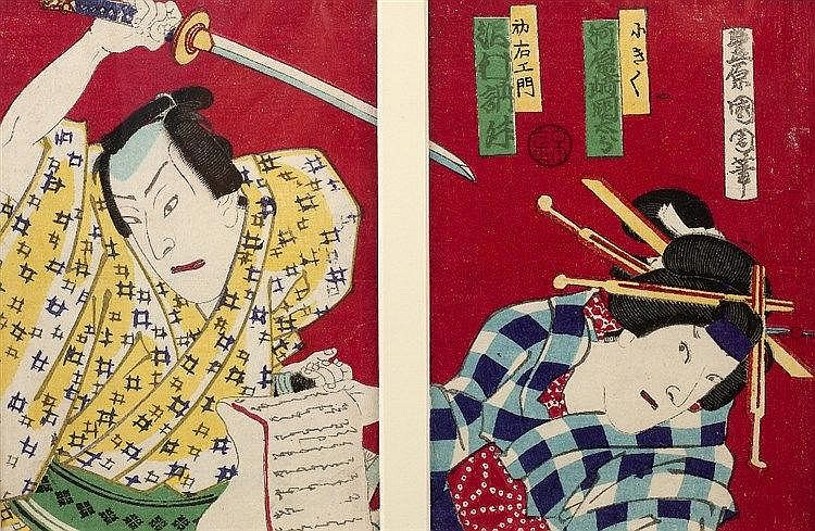 Migata Toshihide (Japanese, 1863-1925) Four figural prints, each signe