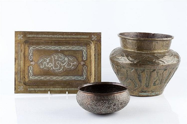 A collection of Islamic brass and copper ware 19th century to include