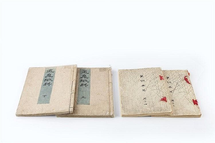 Two Japanese illustrated books Shingan 1826 two illustrated books and