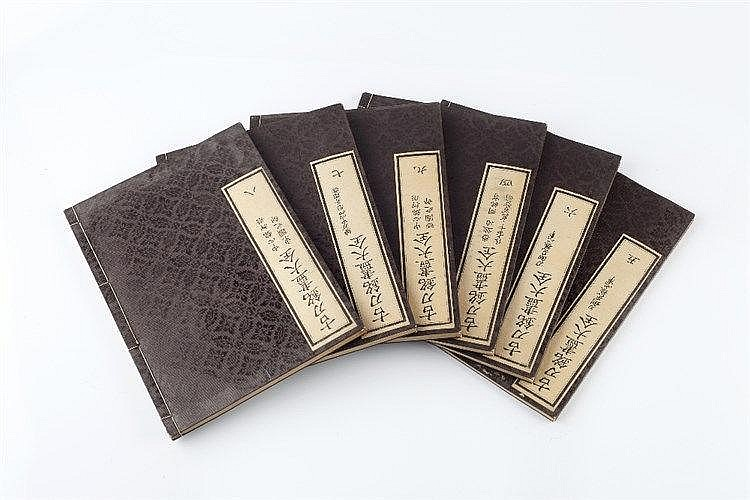 Six volumes of Japanese publication on sword tangs Meiji period e