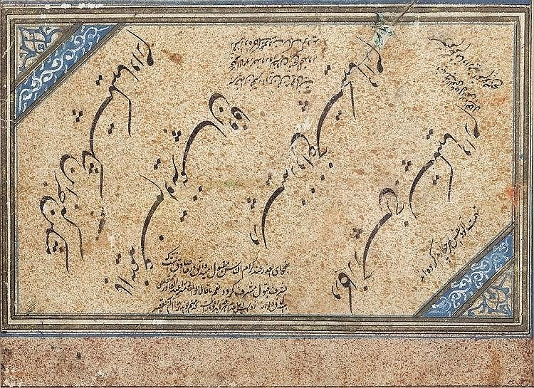Two Persian calligraphy pages 1837 Nastaliq lines of script, each with