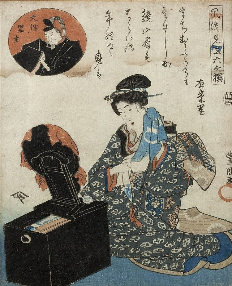 Utagawa Kunisida (Japanese, 1786-1864) Otomo No Kuronushi, from the se