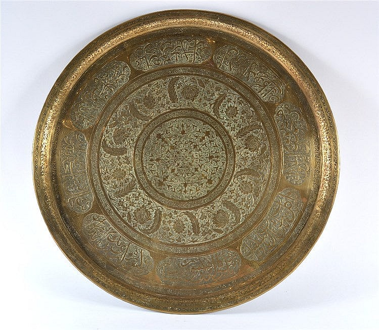 A Qajar engraved brass tray engraved 1887 decorated with banded f