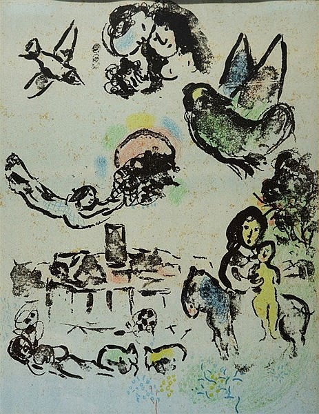 MARK CHAGALL (1887 - 1985) 'Nocturne in Venice', lithograph, 31 x 23.5