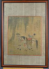 Chinese Painting Chien Lung Dated 1739 by Tian Yi