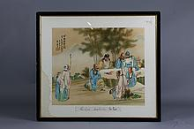 Chinese Signed Watercolor Painting