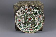 Chinese Famille Verte Mandarin Plate