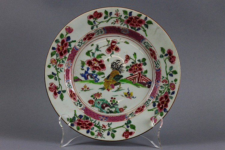 Chinese Yongzheng Semi Eggshell Cockerel Plate