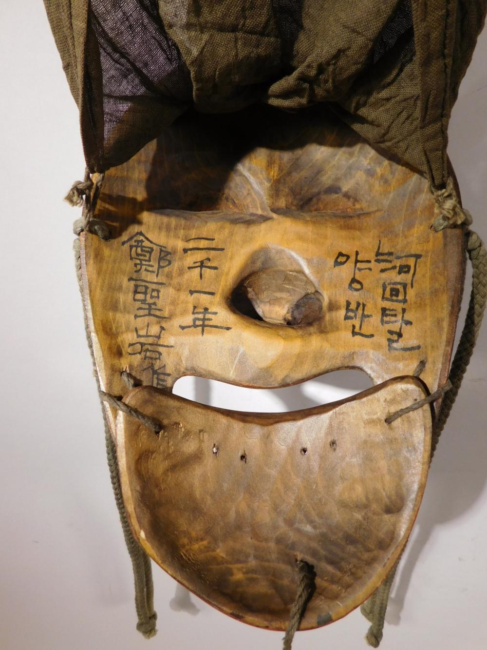 Antique Korean Hahoetal Yangban Mask