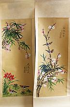 PAIR CHINESE PAINTED SILK SCROLLS SIU YING MAU