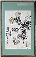 YANG XIANG XIAN CHINESE BRUSH PAINTING PEONIES