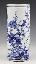 BLUE & WHITE PORCELAIN BAMBOO FORM BRUSH POT