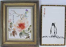 (2) SIGNED ORIGINAL ASIAN PAINTINGS